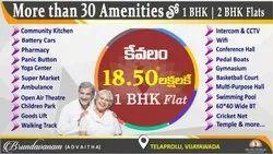 Gated Community 1 Bhk Flats For Sale In Gannavaram, Vijayawada