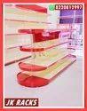Hypermarket Display Racks In Karur