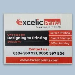 Flute Board Printing Services, in Pan India