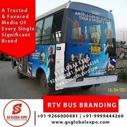 RTV Bus Branding