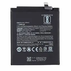 Redmi Note 4 Battery BN43 4100mAh, For Mobile, Battery Type: Lithium-Ion