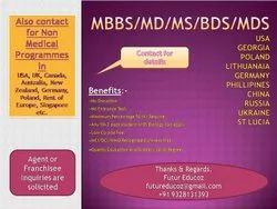 Inquire With Us AIPMT MBBS in USA, Europe, Russia, Ukraine, 15 Per Intake
