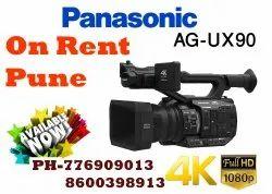 4K Video Camera on Rent Pune Mandeshi Films Pune , - 7769090813,8600399130.Pune.Kothrud
