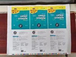 Paper Offset Sticker Printing, in Chennai