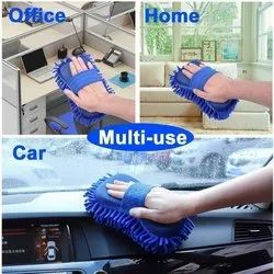 Dust Cleaning Gloves