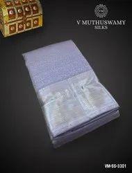 Attractive Soft Silk Saree