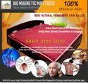 Bio Magnetic Cotton Mattress& Pillow Pad