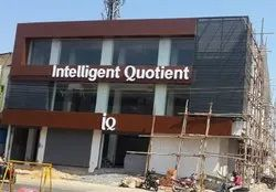 Commercial Office Building Construction Service, in Tamil Nadu