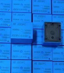 Sugar Cube Relay (T73) HE JQC3F-C-S-DC5V / JQC3F-C-S-DC12V / JQC3F-C-S-10-DC24V