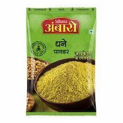 Dhana Masala Suhana Coriander Powder, Packaging Size: 500 g, Packaging Type: Pouch