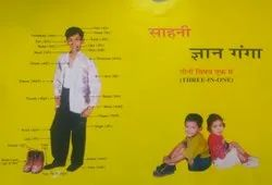 Children Educational Book Printing Service