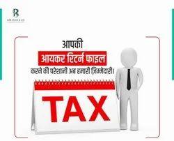 Income Tax Return Filing Service, Individual, Pan + Adhar + Bank Statement