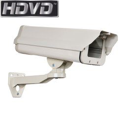CCTV CAMERA OUTDOOR COVER