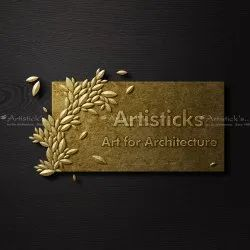 Brass Name Plate For House