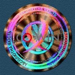 3D Effect Dot Matrix Hologram
