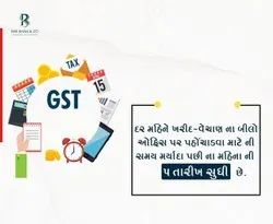 Business Indirect Tax Service