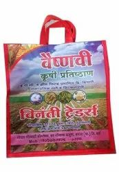 Loop Handle Printed 5kg Non Woven Shopping Bag, Size: 14x15x4inch