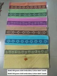Plain Multicolor Solid Embroidery Cotton Terry Bath Towels, For Bathroom, Size: 30 Inches X 60 Inches