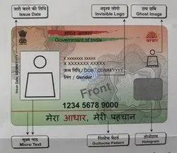 Adhar Card Services