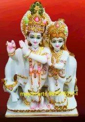 Radha Krishna Ji Marble Statue With Cow