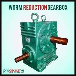 NU Worm Reduction Gear Boxes