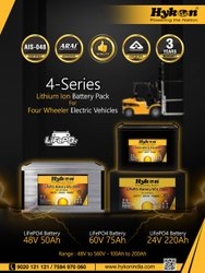 Lithium Ferrous Phosphate Golf Cart Battery