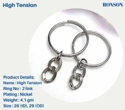 Steel Coil Keychain Ring