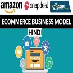 English E-Commerce Business Registration