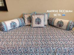 Anokhi Deewan Set