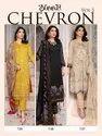 Ladies Heavy Pakistani Suit