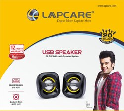 USB Speaker System