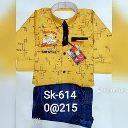 Kid's Baba Suit