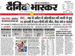 1 Day Newspaper Advertisement Service