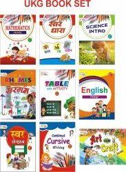 5-7 Years Kids English Class UKG (Upper KG) Books Set of 9 Books, Cbse