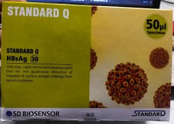 SD Biosensor Hepatitis B Surface Antigen Test Card