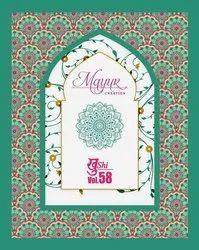 Mayur Khushi Vol 58 Cotton Dress Material New Catalogue