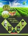 Agriculture Pamphlet Printing Services
