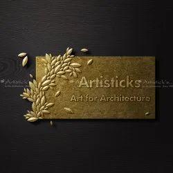 Design Brass Name Plate