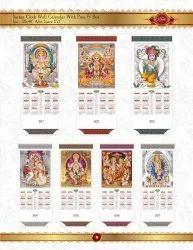 Sartan Cloth Calendar