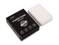 PB 2 10000 MAH Power Bank (Fast Charging, Palm Size)