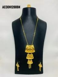 1gm Gold Plated Chain