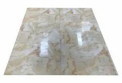 Matt Rectangular 10mm Vitrified Floor Tile