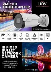 UNV Starlight Camera