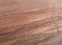 Brown Polished Rainbow Granite, For Flooring, Thickness: 15 mm