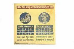 Golden Brass Shani Ketu Shrapit Dosh Nivaran Yantra, Size: 6*6 Inch