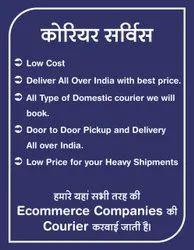 E-Commerce Courier Services
