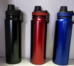 Round Lid Sipper Bottle