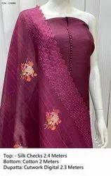 Cotton Silk Heavy Dupatta Salwar Suit