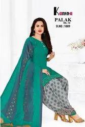 Kamna Palak Cotton Ladies Party Wear Punjabi Patiala Salwar Suit