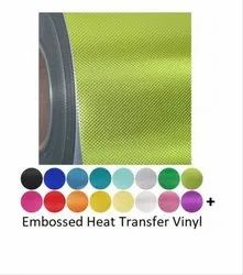 Embossed Heat Transfer Vinyl 12 and 20 Inch Roll